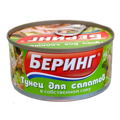 Тунец для салатов в с/с 185гр