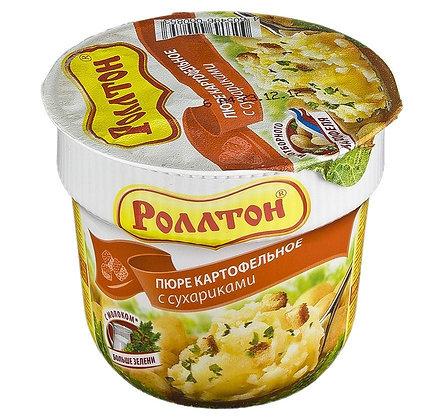 """Пюре картофельное """"Ролтон"""" 40 гр"""