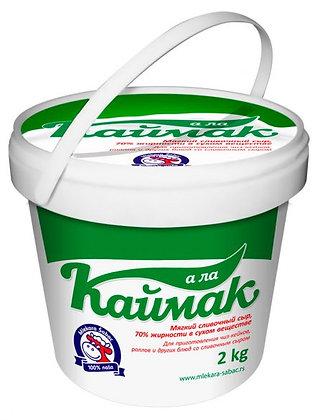 "Сыр ""А ла Каймак"" 70% 2 кг (Сербия)"