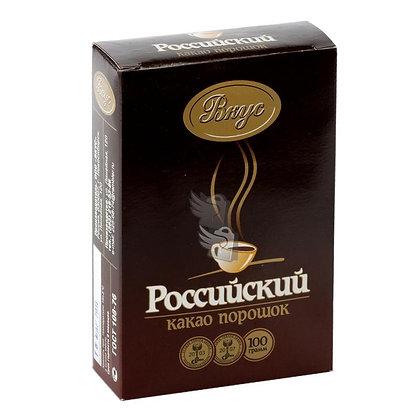 """Какао-порошок """"Российский"""" 100 гр."""