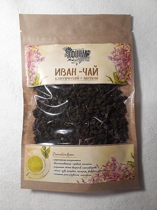 Иван-чай классический с цветами 50гр.
