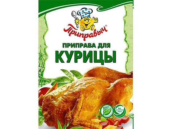 """Приправа для курицы """"Приправыч"""" 15 гр"""