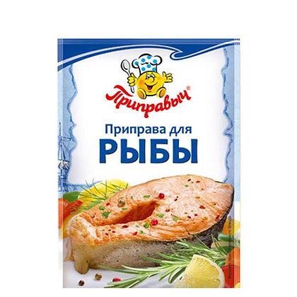 Приправа для рыбы (Проксима) 15гр