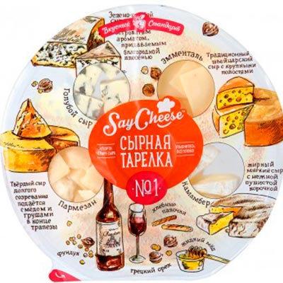 Сырная тарелка №1 185гр.