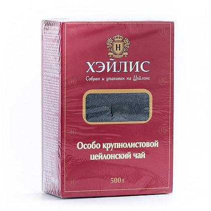 """Чай черный """"Хейлис"""" крупнолистовой 0,5"""