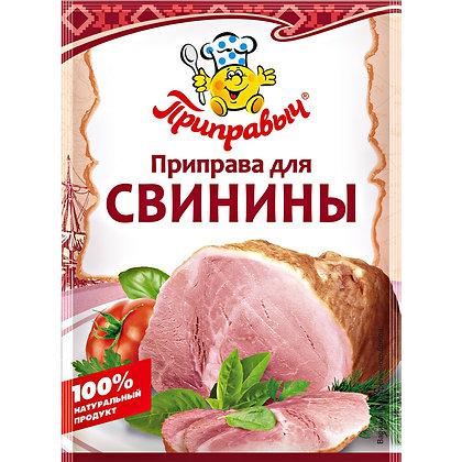 """Приправа для свинины """"Приправыч"""" 15 г"""