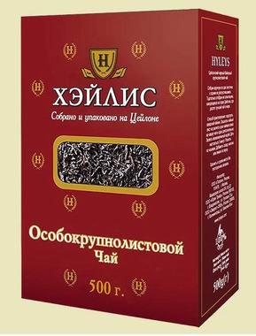"""Чай черный """"Хэйлис"""" крупнолистовой 500 г."""
