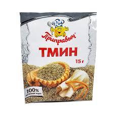 Тмин 15 гр
