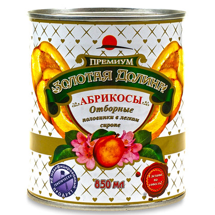 "Абрикосы половинки в сиропе ""Золотая долина"" 850 гр."