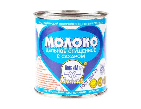 Молоко сгущенное с сахаром  «Любимое» 380 гр.