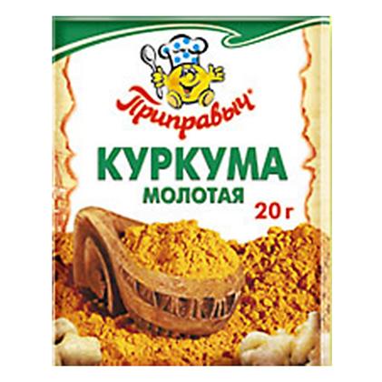 """Куркума молотая """"Приправыч"""" 20 гр"""