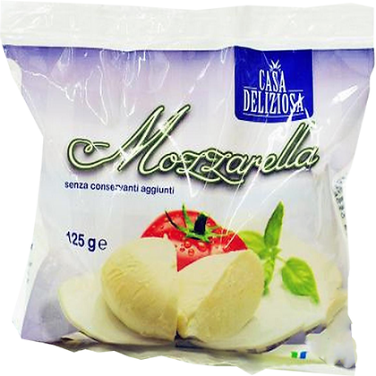 Сыр Моцарелла 44% 125 гр