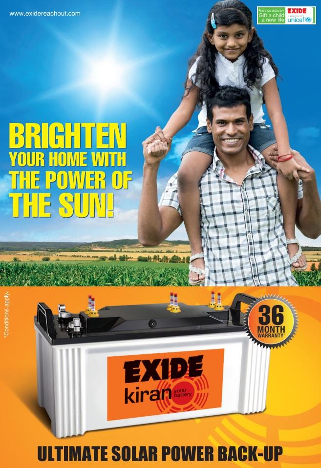Vishwakarma Batteries