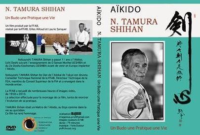 DVD_N_TAMURA_SHIHAN.jpg