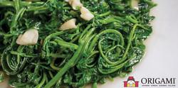 Chinese Broccoli