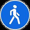 4.5.1 Пешеходная дорожка(разрешено движение только пешеходов)