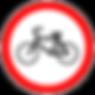 3.9 Движение на велосипеде запрещено