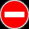 3.1 Въезд запрещён