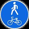 4.5.2 Пешеходная и велосипедная дорожка с совмещенным движением (велопешеходная дорожка с совмещенным движением)