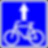 5.14.2 Полоса для велосипедистов