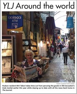 Old Jerusalem's Arab Market