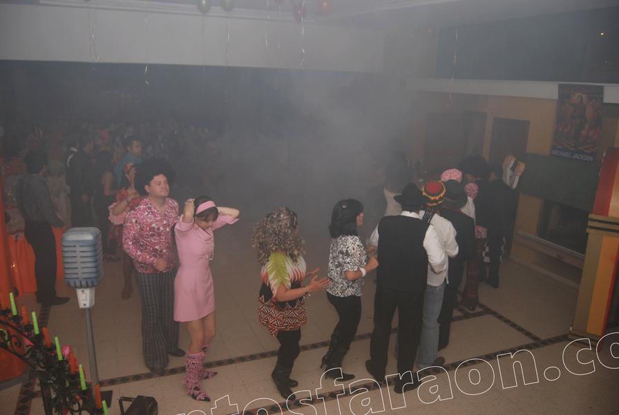 fiesta-corporativa.png