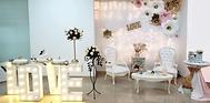 escenario-para-boda-vintage.png