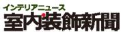 shitsunai_banner.png