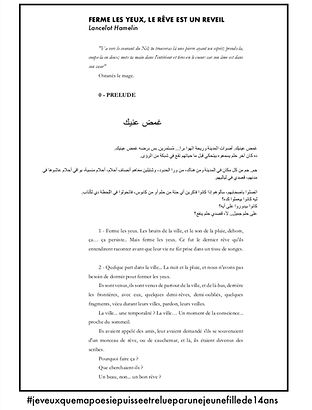 Page 1 lancelot.jpg