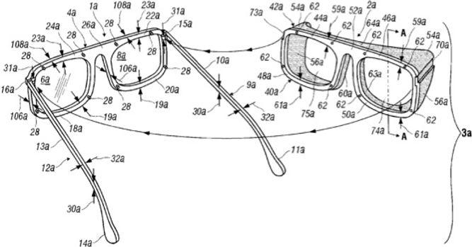 Detachable eyeglass foam shield