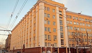 Министерство промышленности и торговли Р
