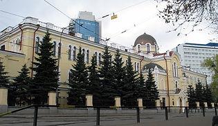 Пенсионный фонд Российской Федерации.jpg