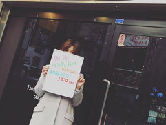 おはようございます☀えりかです✨朝昼ガールズバー、上野にてオープン!!🥰🎯#