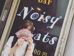 初めまして!えりかです✨初回30分1000円でお待ちしてます🥰#上野ガールズバ