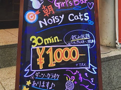 看板できました〜〜(^^)証明もついて色も変えれるよ〜😍🥰👌_#上野 #ガ