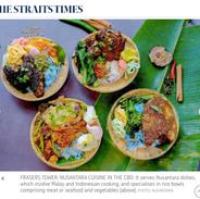 the straits times wong ah yoke nusantara