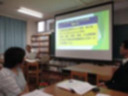 コーチング研修 (15).JPG