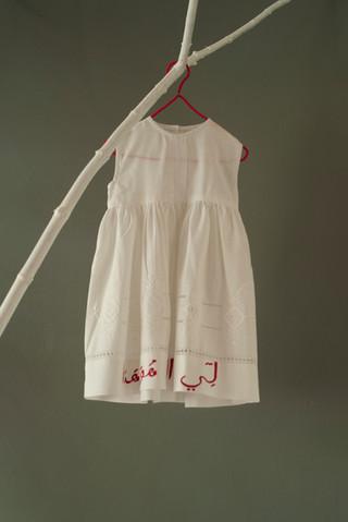 05-robe detail ce que dieu-22x15cm.jpg