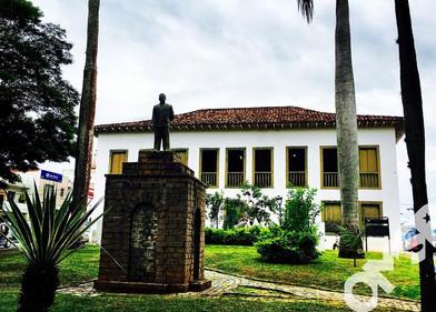MUSEU MUNICIPAL DE ATIBAIA