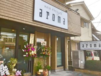 3月19日aroma鹿児島店グランドオープン