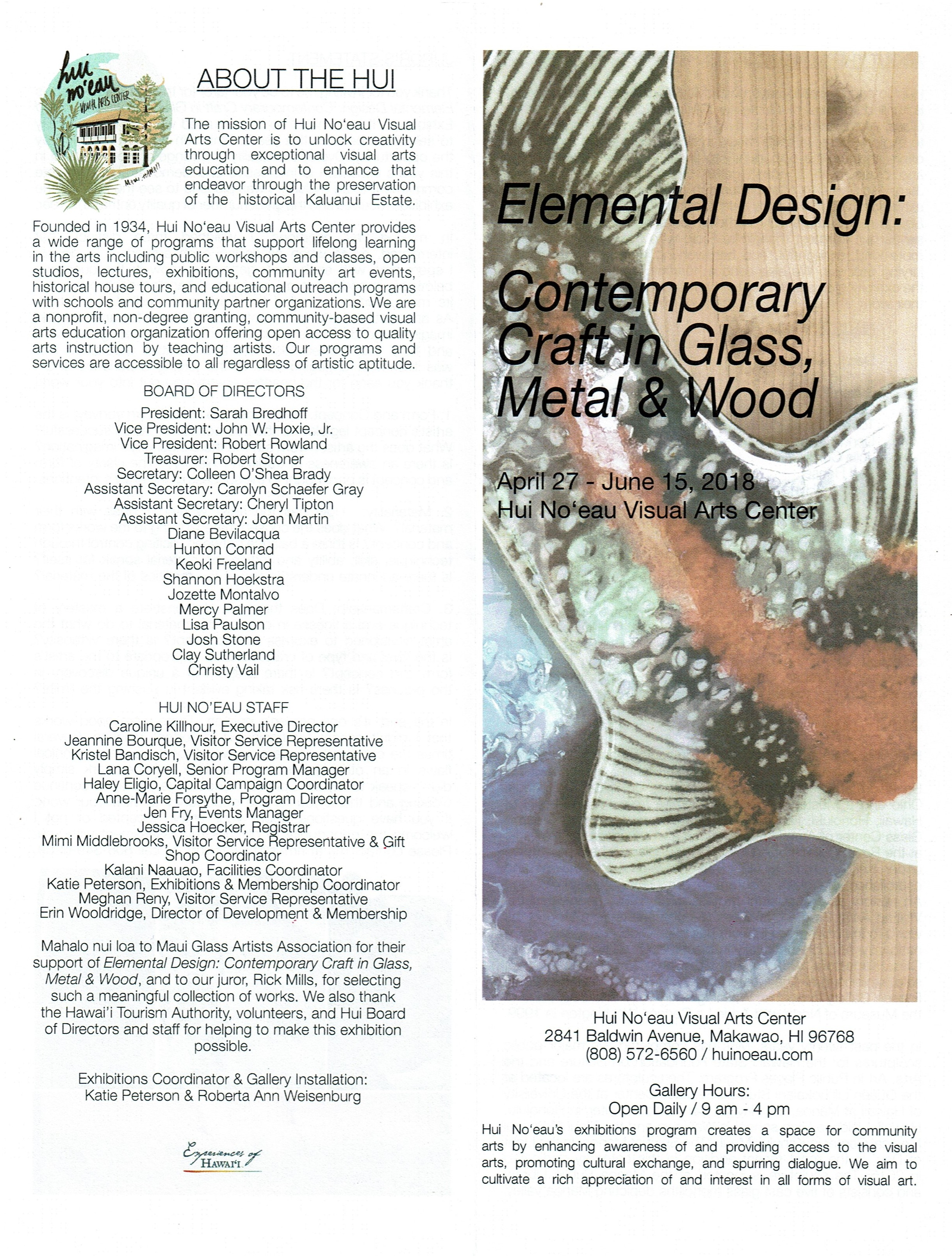 Elemental Design Exhibition 2018
