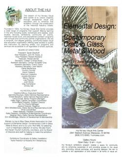 Elemental Design Exhibition 2018