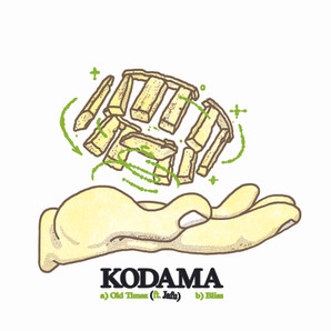 LDHX006 Kodama Back.jpg