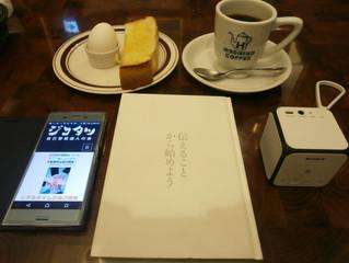 ☆新ダントツ3ヵ年戦略2月度参加者募集!