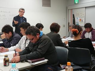 ☆2019ラスト「ジコタツ」12/11開催へ!