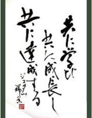 ☆17周年目の夏を迎えるジコタツ205!