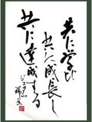 ☆9/7(水)秋の第171回「ジコタツ」開催へ!