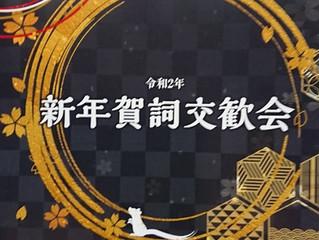 ☆1/15「ジコタツ」ビジョン発表会開催!