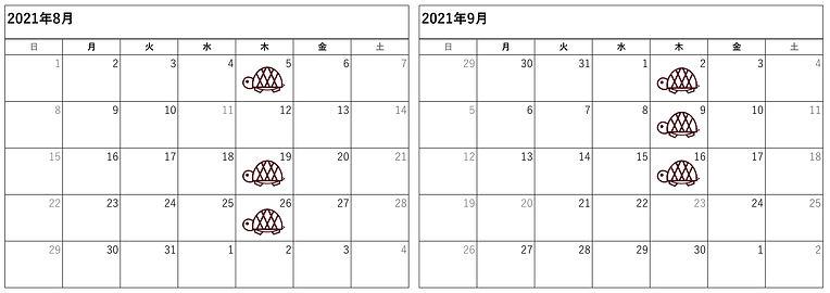 2021年8月-9月.jpg