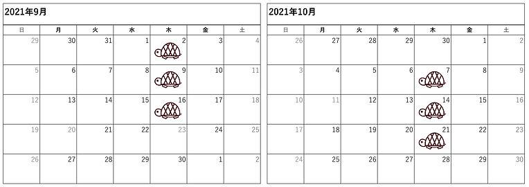 2021年9月-10月.jpg